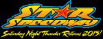 star_speedway_logo